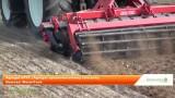 Metal-Fach U741 Agregat uprawowo-siewny talerzowy