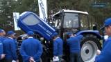 Premiery Farmtrac